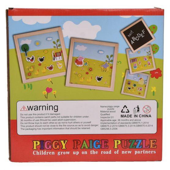 Piggy Paige Puzzle