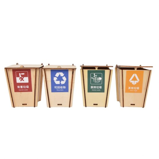 4 Garbage Classification Bins