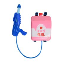 Backpack Water Gun For Kids